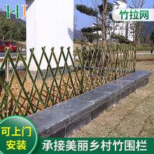安庆望江县木栅栏pvc草坪栏杆竹篱笆(中闻资讯)