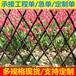 福州鼓楼竹篱笆pvc护栏竹篱笆园艺竹篱笆定制-30/40/50公分高(中闻资讯)