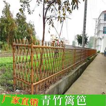 衢州江山木栅栏塑钢小栅栏竹篱笆(中闻资讯)图片