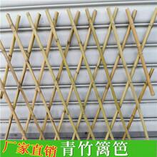 晋城陵川县木栅栏变压器栏杆塑钢竹篱笆(中闻资讯)图片