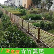 成都青白江区木栅栏pvc厂房围栏竹篱笆(中闻资讯)图片