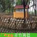 新余渝水竹篱笆pvc护栏实木栅栏价格很关键哦(中闻资讯)