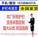 無錫江陰竹籬笆pvc護欄pvc圍墻柵欄廠家出售?(中聞資訊)