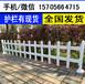 麗水慶元縣竹籬笆pvc護欄柵欄圍欄市場前景(中聞資訊)