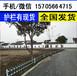 南平光泽县竹篱笆pvc护栏防腐木栅栏篱笆厂家出售?(中闻资讯)