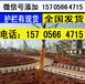 珠海香洲竹籬笆pvc護欄院裝飾菜園花園圍欄-批價-市場價(中聞資訊)