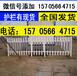 厦门翔安竹篱笆pvc护栏防腐木栅栏围栏赚钱吗(中闻资讯)