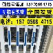 鄭州上街竹籬笆pvc護欄竹籬笆-30/40/50公分高(中聞資訊)