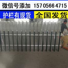 揭阳榕城区竹篱笆竹子护栏竹子护栏pvc护栏工程设计图片
