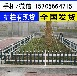 竹篱笆防腐木实木围栏京式护栏竹护栏竹栅栏大量现货
