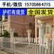 河南鄭州竹籬笆pvc護欄庭院裝修工程-30/40/50公分高(中聞資訊)