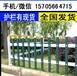 無錫崇安竹籬笆pvc護欄綠化帶花園欄桿-30/40/50公分高(中聞資訊)