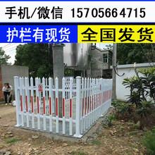 昭平竹篱笆新农村护栏防腐木护栏竹子护栏价格优惠图片