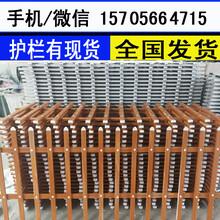 连云港灌南竹篱笆竹围栏碳化防腐木图片