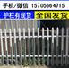 漳州平和县竹篱笆pvc护栏庭院围栏大量供应,护栏供应(中闻资讯)