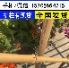 濟南槐蔭竹籬笆pvc護欄院裝飾菜園花園圍欄要快速供貨的廠家(中聞資訊)