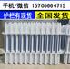 漳州漳浦县竹篱笆pvc护栏菜园护栏护栏及配件(中闻资讯)