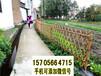 竹篱笆竹木栅栏花园围栏竹子篱笆竹栅栏竹护栏竹栅栏电话咨询