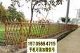 無錫惠山竹籬笆pvc護欄塑木欄桿廠家使用壽命多長?(中聞資訊)