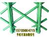 南平浦城县竹篱笆pvc护栏绿化围栏工厂直销(中闻资讯)