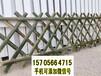 竹篱笆绿化护栏竹篱笆围栏竹护栏竹栅栏厂家