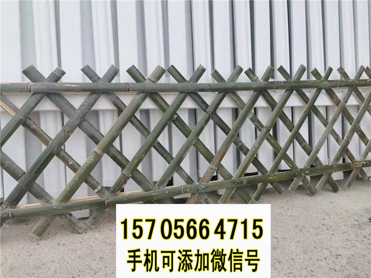 咸宁咸安竹篱笆 pvc护栏户外花园围栏价格很关键哦(中闻资讯)
