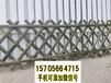 青島膠州竹籬笆pvc護欄防腐木柵欄工廠直銷(中聞資訊)