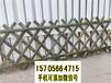 廣州蘿崗竹柵欄竹護欄草坪護欄綠化圍欄廠家使用壽命多長?(中聞資訊)