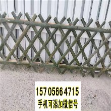 高埗镇竹篱笆圃竹篱笆绿化栏杆围栏塑钢护栏大自然抱回家图片