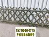 三明沙县竹栅栏竹护栏草坪护栏伸缩围栏竹片_免费提供样品(中闻资讯)