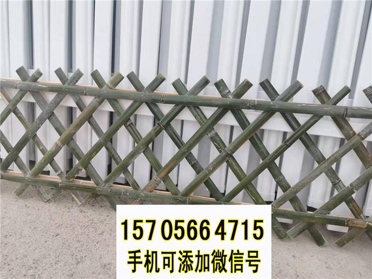 钢城区竹篱笆仿竹篱笆竹子护栏竹子护栏详情咨询