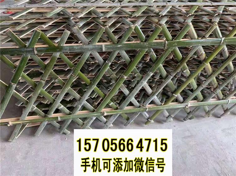 汝州竹篱笆竹篱笆草坪护栏塑钢护栏百度图片