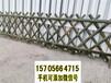麗水景寧竹籬笆pvc護欄花壇_免費提供樣品(中聞資訊)