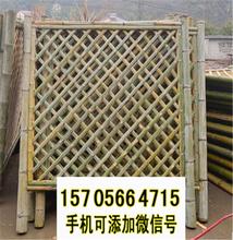 芜湖弋江区竹篱笆竹子篱笆竹栅栏绿化带护栏图片