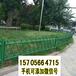 河南鄭州竹籬笆pvc護欄庭院圍欄廠家使用壽命多長?(中聞資訊)