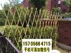 南平光泽县竹篱笆pvc护栏pvc塑钢围栏大量供应,护栏供应(中闻资讯)