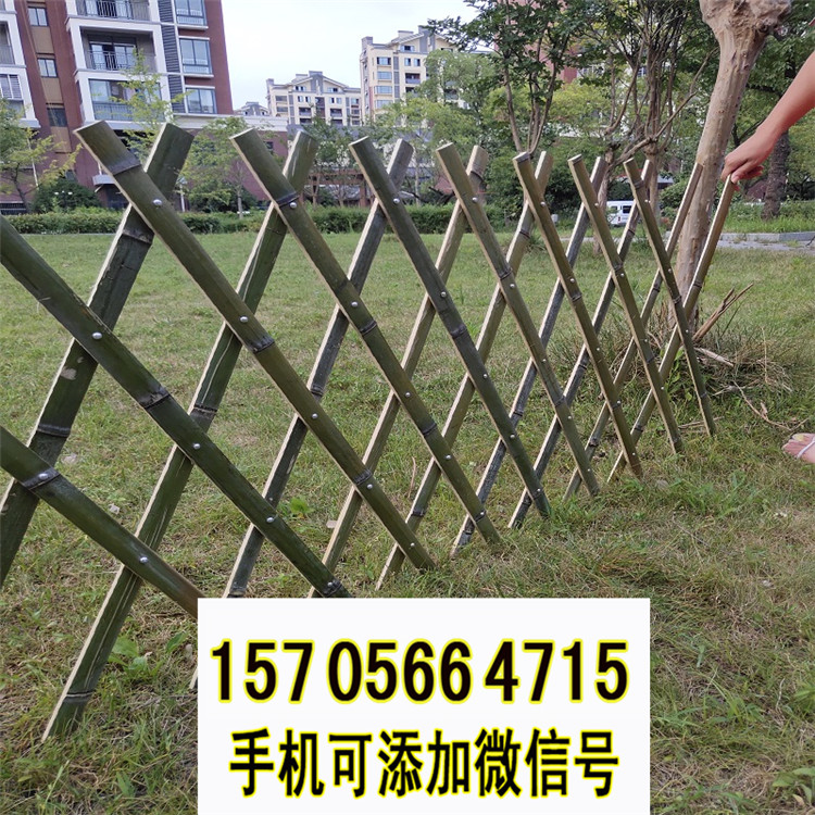 道滘镇竹篱笆仿竹节护栏竹篱笆围栏竹子护栏厂信誉棋牌游戏