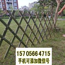 无锡宜兴竹篱笆pvc护栏塑木栏杆pvc护栏百度图片图片
