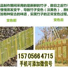 盐城建湖县竹篱笆pvc护栏花池围栏厂家使用寿命多长?(中闻资讯)图片