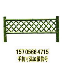 丽水景宁竹篱笆竹栅栏防腐木实木围栏pvc护栏竹园艺图片
