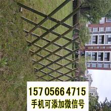 宁都竹篱笆竹栅栏竹篱笆园艺竹篱笆定制塑钢护栏百度资讯图片