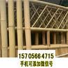 南京玄武区竹篱笆竹片围栏竹篱笆定制pvc护栏价格把大自然抱回家