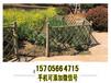 杭州下城竹籬笆pvc護欄花園防腐木柵欄賺錢嗎(中聞資訊)