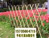 麗水景寧竹籬笆pvc護欄防腐木木質圍欄2020暑假行情(中聞資訊)