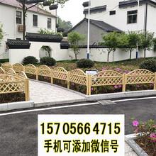 思明区竹篱笆木护栏碳化竹围栏竹子护栏当天发货图片