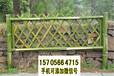 杭州桐廬縣竹籬笆pvc護欄籬笆圍欄廠家出售?(中聞資訊)