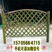 湛江坡頭竹籬笆pvc護欄戶外花園圍欄工廠直銷(中聞資訊)