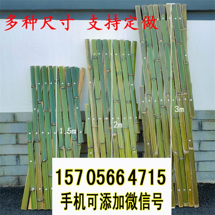 东升竹篱笆碳化竹围栏伸缩竹拉网竹子护栏价格