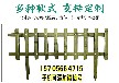 南平政和县竹栅栏竹护栏草坪护栏柳条篱笆货到付款(中闻资讯)