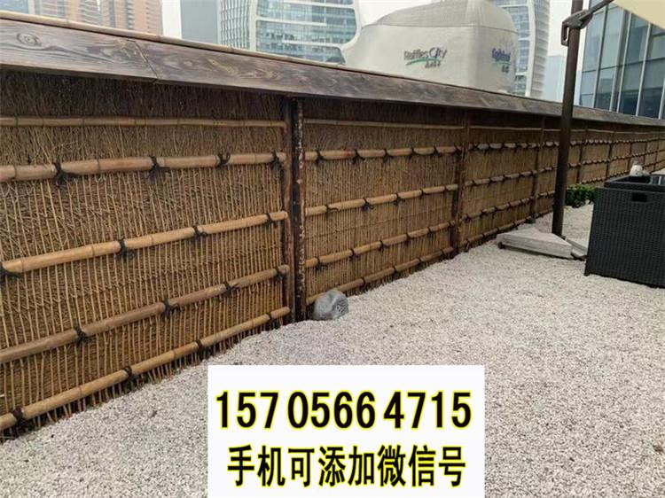 灵石竹篱笆木护栏篱笆墙竹子护栏专业生产